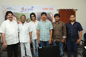 Mirchilanti Kurradu Trailer launch-thumbnail-5