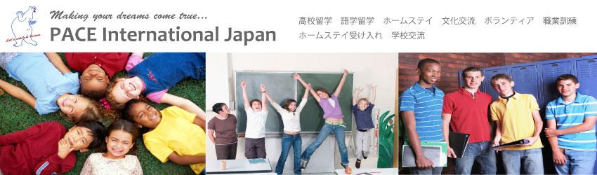 PACE International Japan