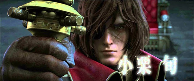 capitan-harlock-trailer-italiano