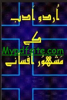Urdu Adab Ke Mashoor Afsanay By Hassan Ali