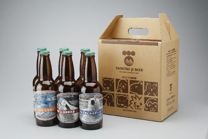 Food science japan asahikawa taisetsu craft brewery for Japan craft beer association