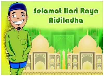 Kartu Ucapan Idul Adha 1433 H 2012