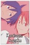 http://shojo-y-josei.blogspot.com.es/2013/11/kamisama-kazoku.html