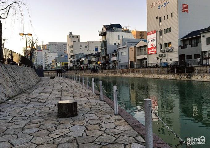 Hakatagawa, Fukuoka