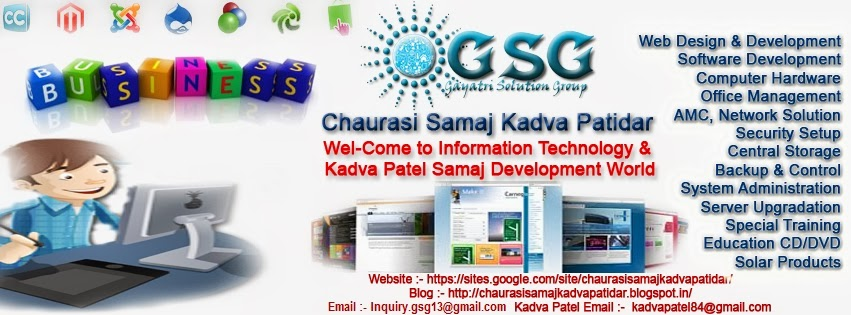 Chaurasi Samaj Kadva Patidar ( Gayatri Solution Group )
