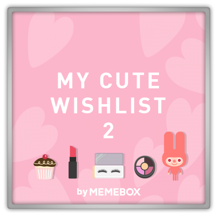 memebox Superbox #51 My Cute Wishlist 2 VIP 미미박스 Commercial