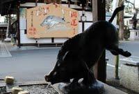 Goō-Jinja