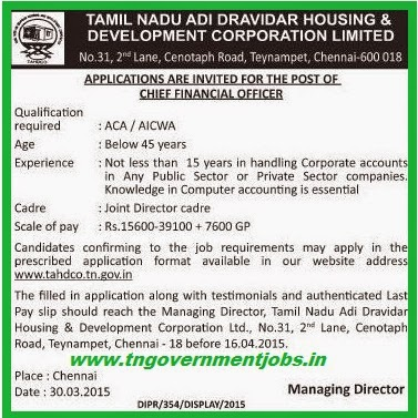 TAHDCO Recruitments (www.tngovernmentjobs.in)