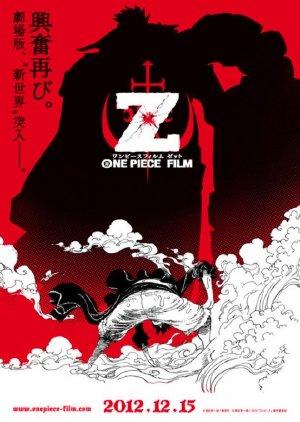 Đảo Hải Tặc Z - One Piece Film Z - 2012