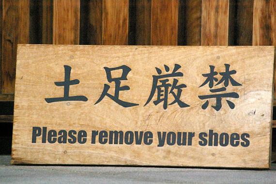 Japan S Quot Unique Quot Taking Off Shoes
