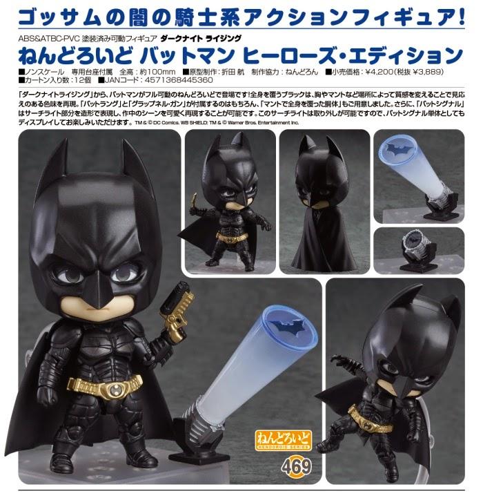 http://www.shopncsx.com/batmanhero.aspx
