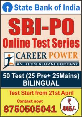 SBI PO 2015 Online Test Series
