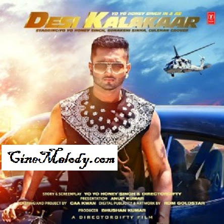 Desi Kalakaar - Yo Yo Honey Singh Telugu Mp3 Songs Free  Download  2014