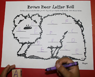 Brown Bear Activities Center Fun on Pp Is For Polar Bear Worksheet
