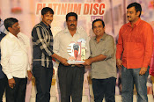 loukyam audio platinum disk function-thumbnail-13