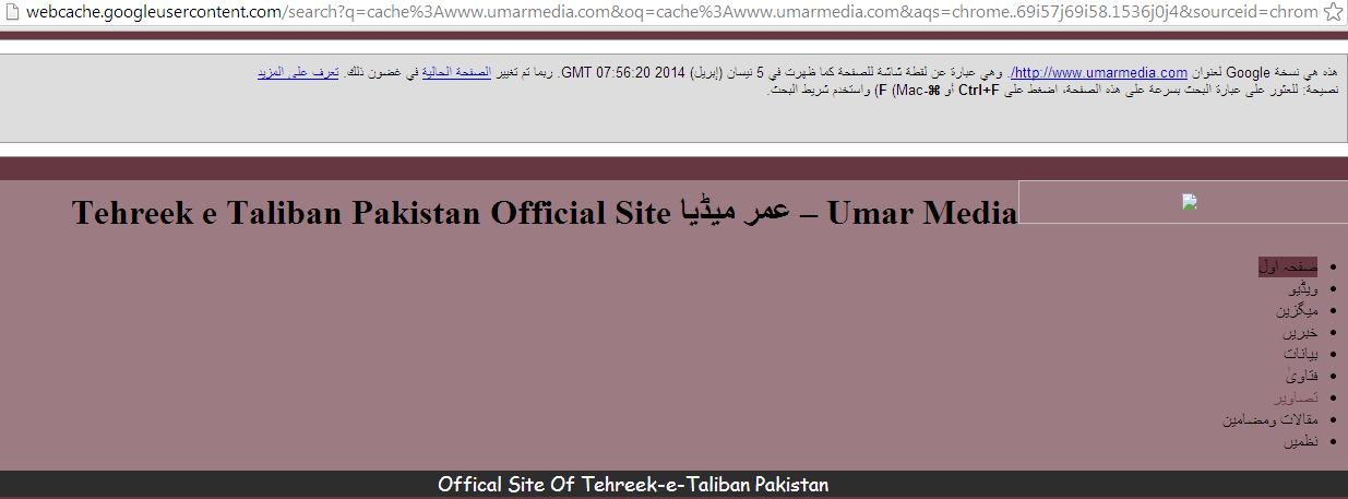 Tehreek Taliban Pakistan Facebook Tehreek e Taliban Pakistan