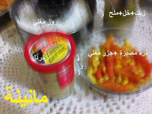 سلطة عـش الروز Photo0421.jpg