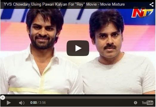 "YVS Chowdary Using Pawan Kalyan For ""Rey"" Movie"