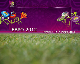 euro 2012 wallpaper and logo ebpo 2012