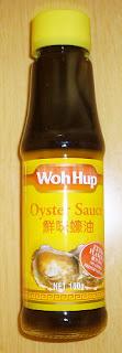 Woh Hup(ウー フップ)  Oyster Sauce オイスターソース