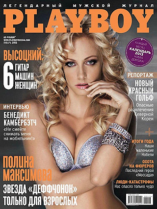 Playboy nederlanders in Kim Kardashian