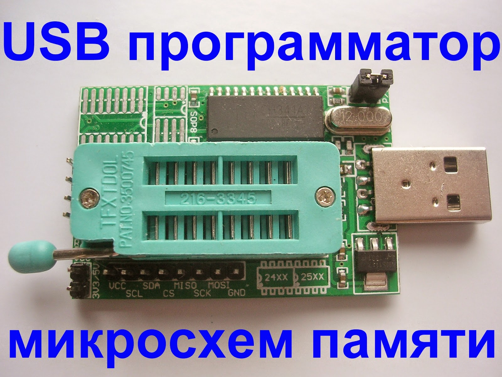 Программа chip resetter