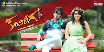 Kandireega Movie Posters Wallpapers function pics