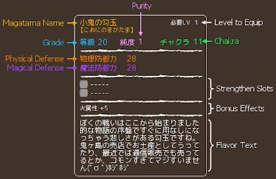 Onigiri Online - Magatama Description