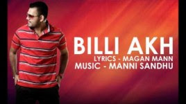 Billi Akh By Prabh Gill Latest 2013