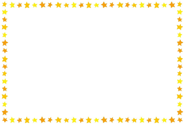 星のイラストフレーム(枠) | かわいいフリー素材集 いらすとや
