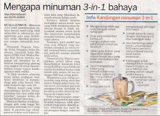 Wordless Wednesday- Minuman 3-in-1 Bahaya??