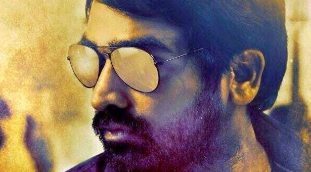 Vijay Sethupathi Stills Vijay Sethupathi,smellisai