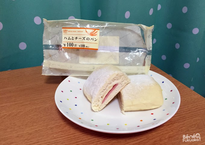 Japanese bread, mini stop, ham and cheese