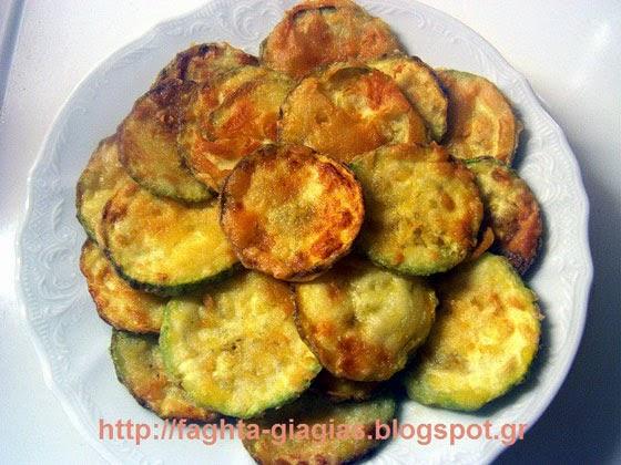 Κολοκυθάκια τηγανιτά - Τα φαγητά της γιαγιάς