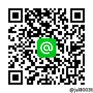 Add us on line!