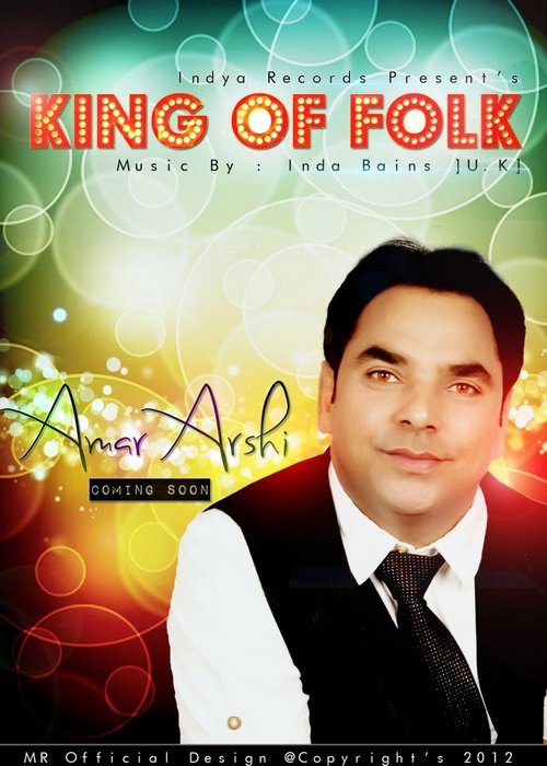Amar Arshi King of Folk New Album 2012