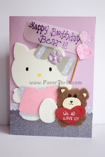 Hello kitty and bear popup card