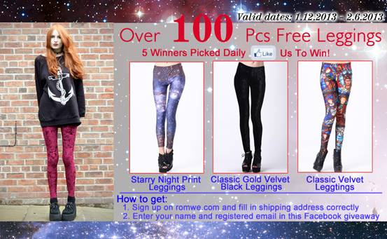 Romwe giveaway leggings
