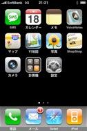 My PDA History...