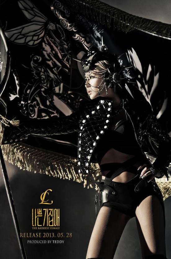 CL 2NE1 The Baddest Female