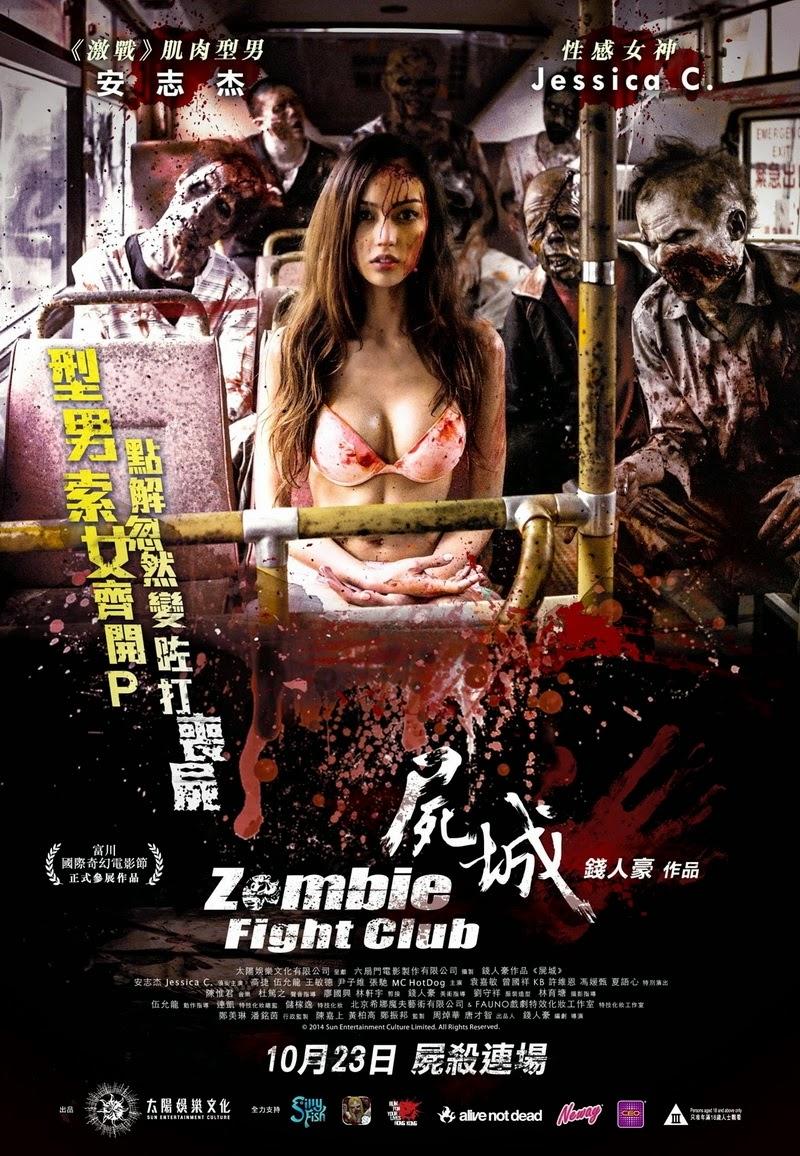 Zombie Fight Club 2014