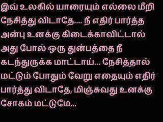 che guevara quotes in tamil quotesgram