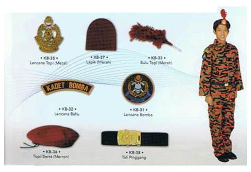Zemm More Specialist Uniform Persatuan Beruniform Sekolah
