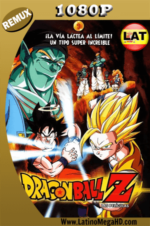 Dragon Ball Z: La galaxia corre peligro (1993) Latino HD BDREMUX 1080P ()