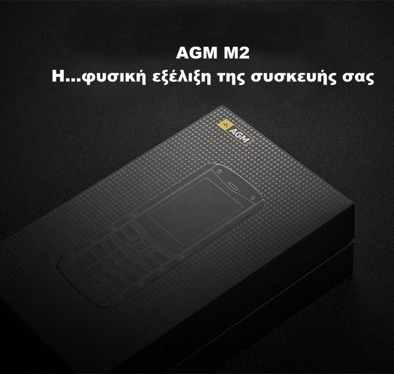 agm-m2