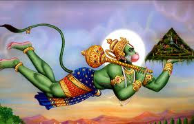 hanuman anjaneya carrying sanjeevani parvath