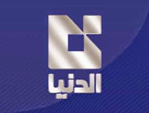 تردد قناة الدنيا الجزائرية 2014 الجديد على النايل سات Addounia TV