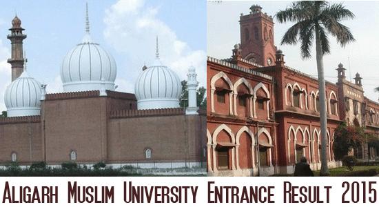 AMU Entrance Result 2017