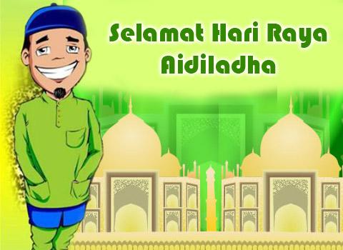 Cerita AidilAdha 1436H