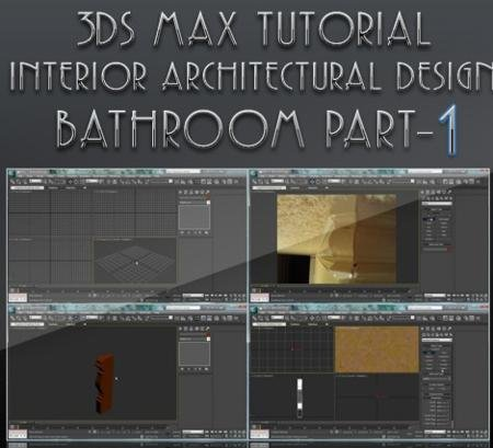 3ds max tutorials for architecture modeling. Black Bedroom Furniture Sets. Home Design Ideas